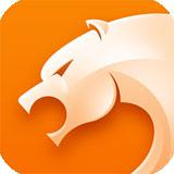 猎豹浏览器手机版 v4.99.2安卓版