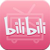 哔哩哔哩安卓客户端 v5.38.0手机版