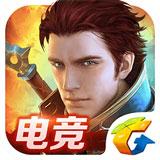 全民超神安卓版下载 v1.21.1.134666手机版