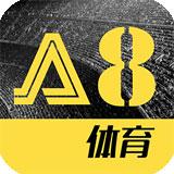 a8体育直播吧电脑版 v4.19.2官方免费版