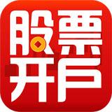 同花顺股票金尊真人娱乐mac版 v1.0.0.3官方最新版