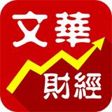文华财经随身行手机期货软件 v5.5.2安卓版