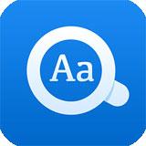 欧路词典 v7.4.1安卓版