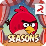 愤怒的小鸟夏日野餐版 v1.5.1安卓版