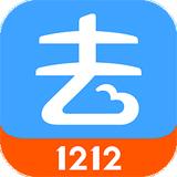 阿里旅行去啊iphone版 v9.4.8苹果ios版