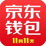 京东钱包app(原名京东网银钱包) v6.5.6苹果ios版