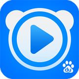百度视频ipad版 v7.10.1