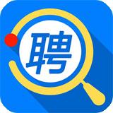 智联招聘iphone版 v7.9.2苹果ios版