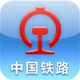 铁路12306 ipad版 v4.0.2苹果ios版