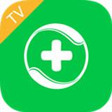 360电视卫士tv版 v2.0.9官方最新版