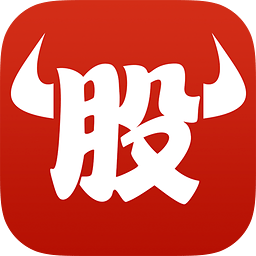 牛股王股票电脑版 v4.2.3官方pc版