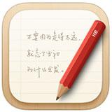 锤子便签ipad版 v3.7.2官方版