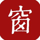 西窗烛ios版 v3.20.0官方版