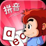 悟空拼音 v1.5.38 ios版