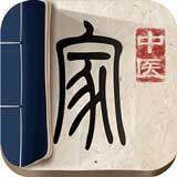 中医软件百科大全⑦版中药、方剂、针灸、自测、经络、入门、养生钟