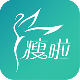 瘦啦 v2.7.7 iPhone版