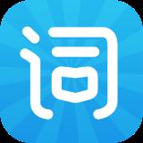 沪江开心词场ios版 v6.9.1苹果版