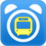 北京实时公交 v2.0.2安卓版