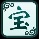 奇宝斋ios版 v1.0.8官方版