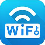 wifi万能密码电脑版 v4.3.9官方pc版