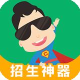 超级教练 v4.4.5 iPhone版