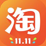 淘宝iphone客户端 v7.10.0苹果版