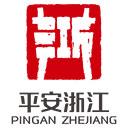 平安浙江电脑版 v3.1.3.0官方pc版