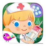 糖糖医院安卓版 v1.6官方版