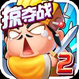 刘备磕头2破解版 v4.5.1无限元宝金币版