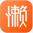 懒懒淘客助手 v3.5.5官方版