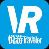 悦游CNTravelerVR安卓版 v1.0官方版