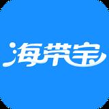 海带宝转运安卓版 v3.3.2官方版