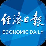 经济日报安卓版 v6.1.5官方版