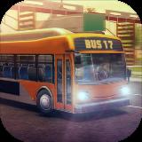 巴士模拟2017破解版 v1.8.0安卓无限金钱解锁版