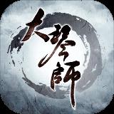 大琴师贰ipad版 v2.0.7官方版