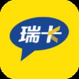 瑞卡租车安卓版 v3.4.7官方版