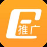 易推广安卓版 v5.26官方版