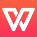 wps office 2017个人版 v11.1.0.7720官方完整版