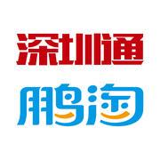 鹏淘安卓版 v3.7.8官方版