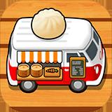 水饺餐车(Foodtruck Dumpling) v2.7官方版