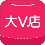 大V店安卓版 v7.5.9官方版