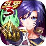龙王传说斗罗大陆3安卓版 v3.5.0官方版