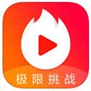 火山小视频安卓版