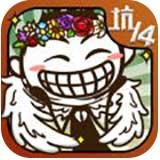 史小坑的爆笑生活14安卓版 v1.0.04官方版