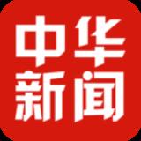 中华新闻安卓版 v4.4.3官方版