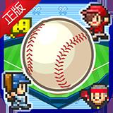 棒球物语破解版