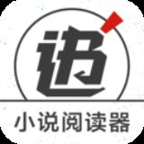 快追小说ios版 v1.0.4官方版