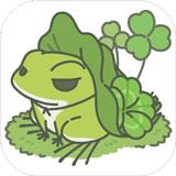 旅行青蛙ipad版 v1.3.0官方版