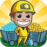 偷懒的矿业大亨中文破解版 v2.7.1无限金币超级现金版