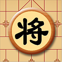 中国象棋游戏mac版